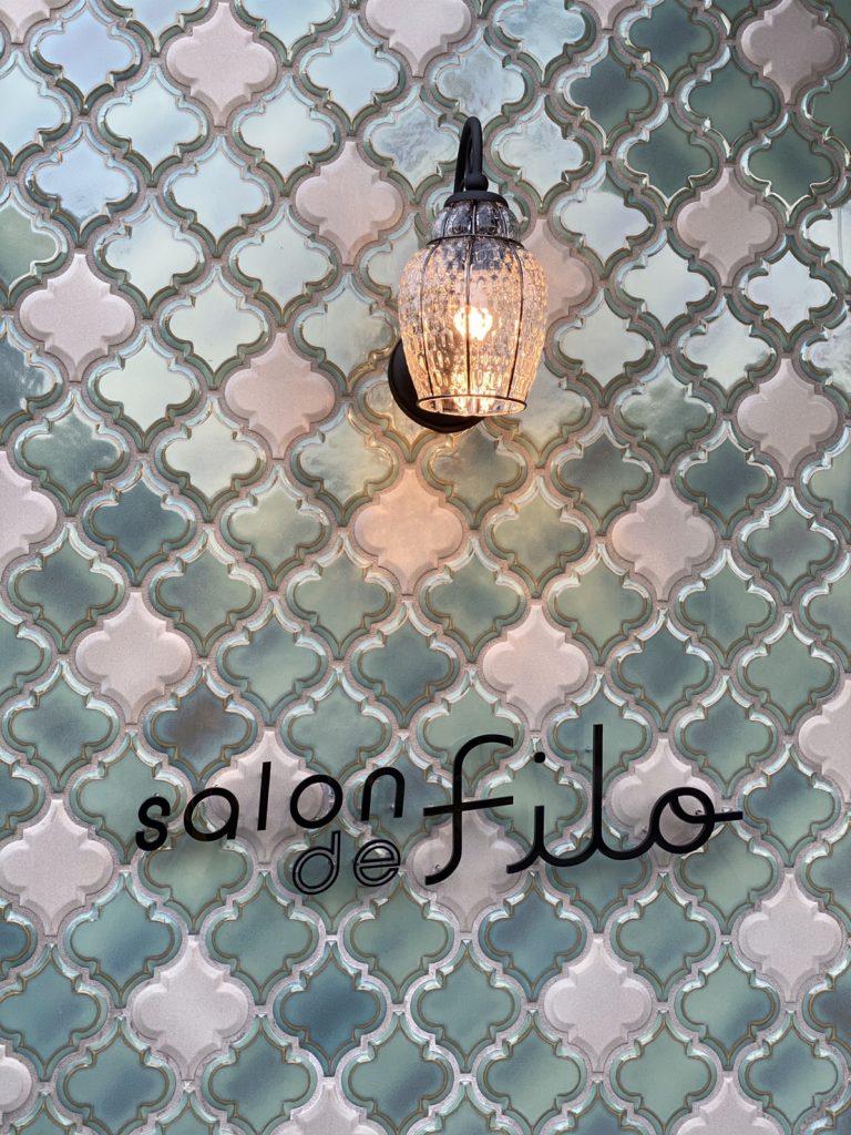 サロン ド フィーロ ロゴ