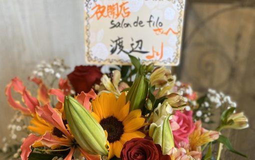 渡辺様の開店のお祝い